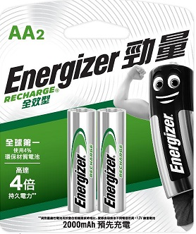 ENR Recharge Powerplus AA 2 Pack